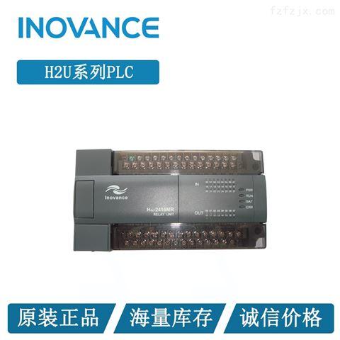 汇川H2S系列PLC,H2S可编程控制器